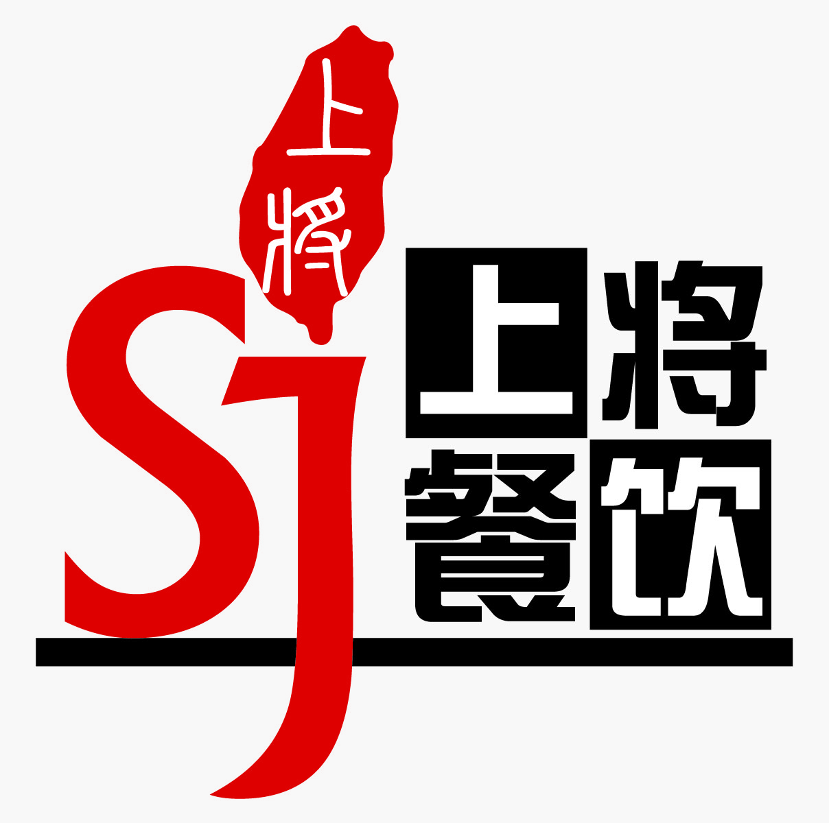 福州广告/文案/策划平面设计师